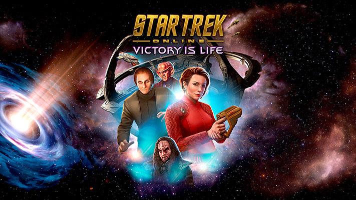 Star-Trek-Online-Victory-is-Life