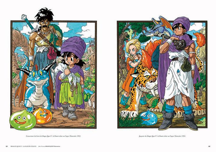 AKIRA-TORIYAMA-DRAGON-QUEST-Illustrations