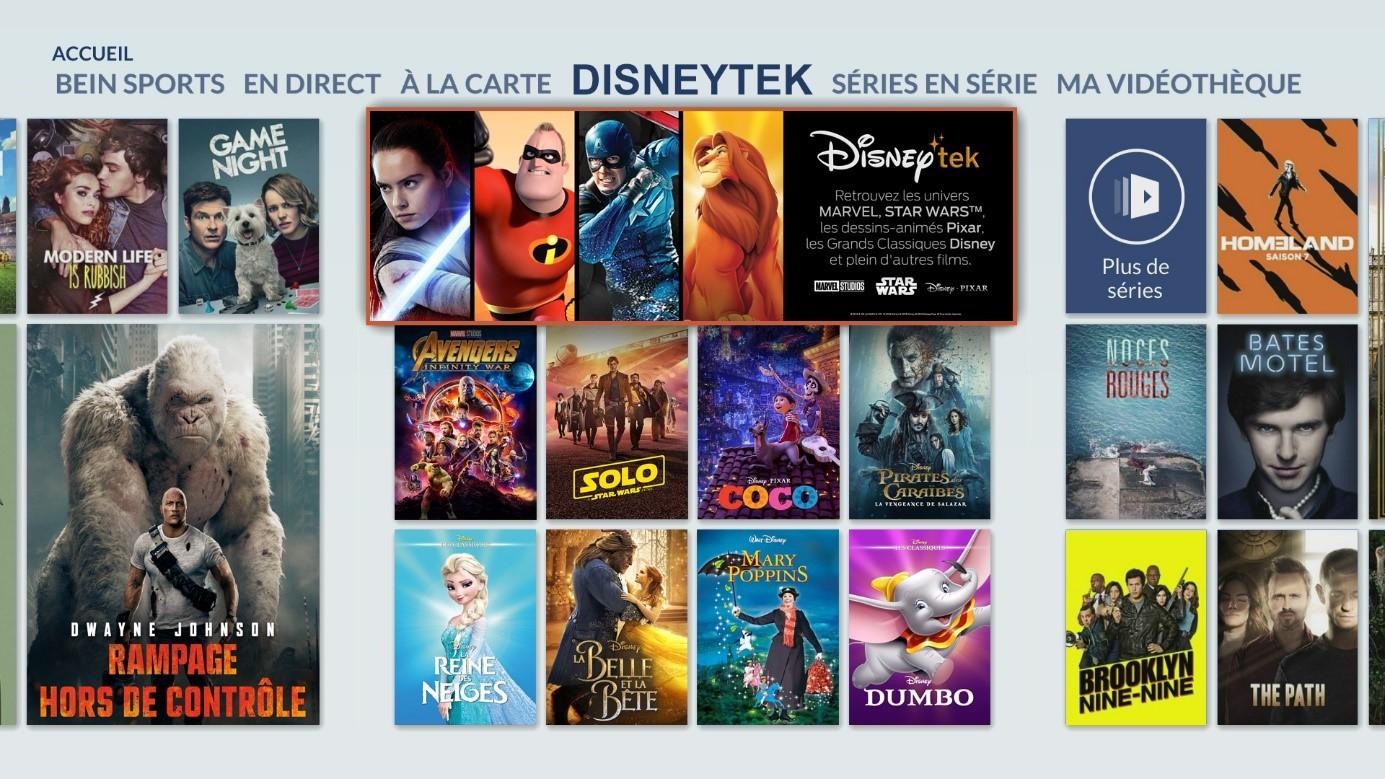VIDEOFUTUR Disneytek Sample