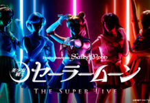 Pretty Guardian Sailor Moon The Super Live