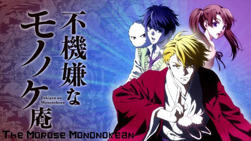 The Morose Monokean II