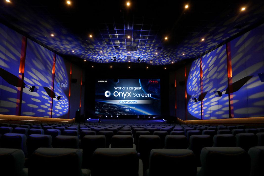Samsung-Onyx-Capital-Theater-Beijing-1