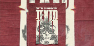 TEXTO-Dmitry-Glukhovsky