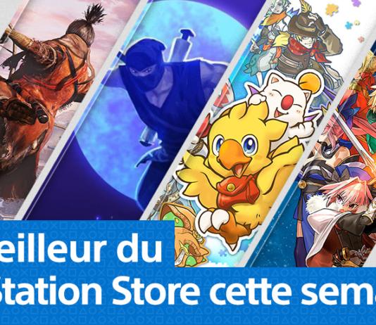 PlayStation Store - Mise à jour du 18 mars 2019