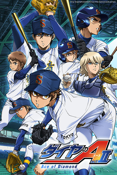 Ace of Diamond Act II Affiche