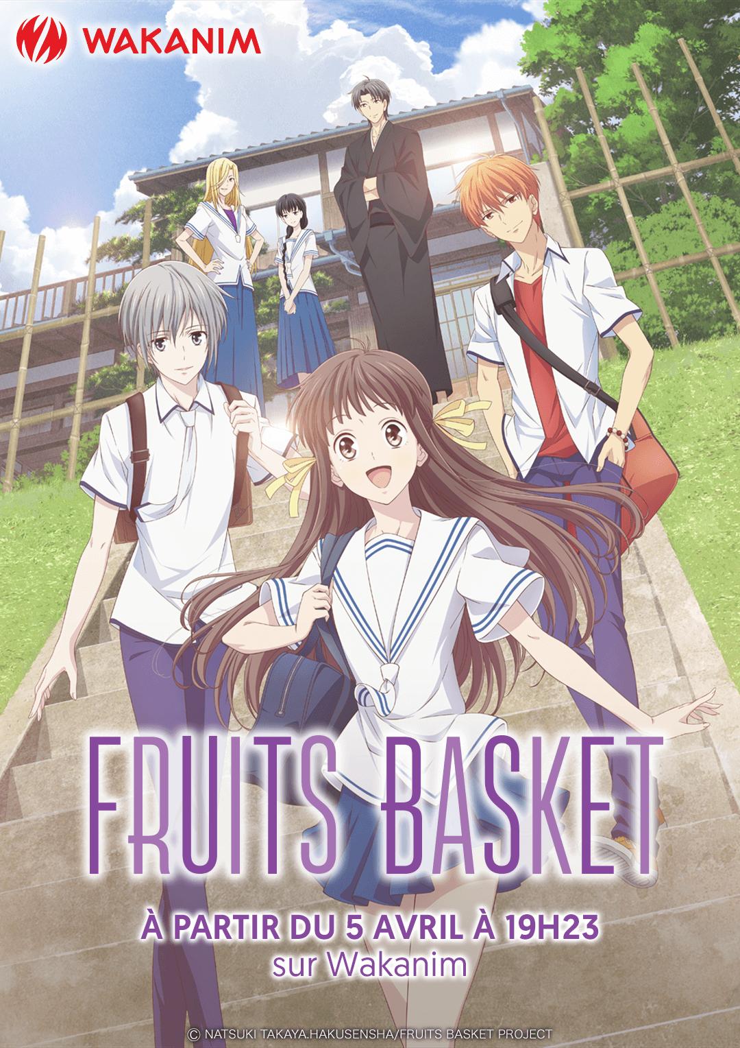 © NATSUKI TAKAYA.HAKUSENSHA/FRUITS BASKET PROJECT