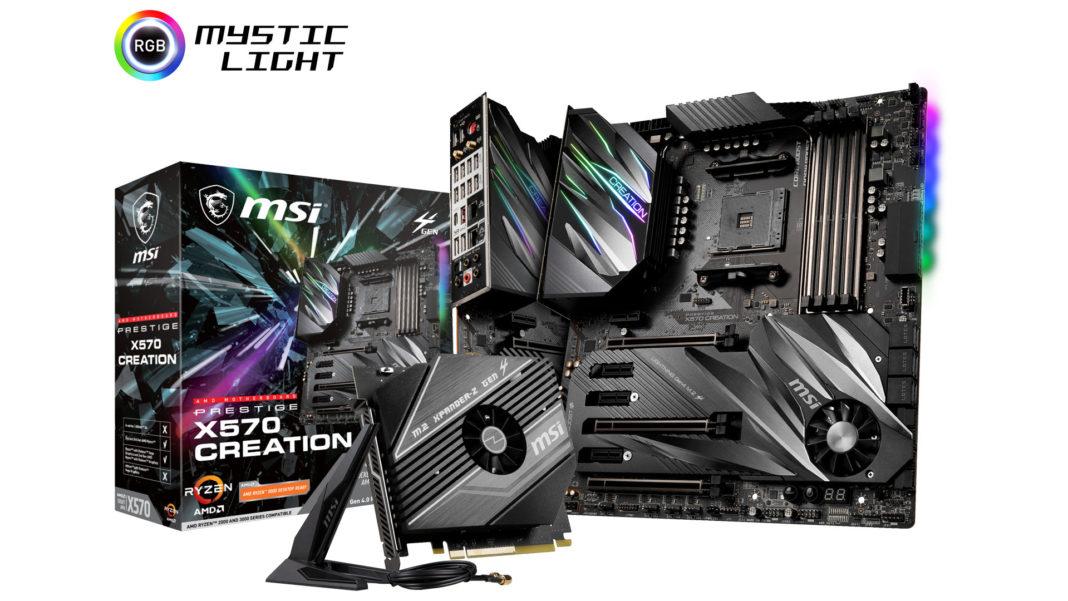 MSI-X570