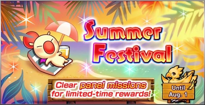 Square Enix Summer Festival