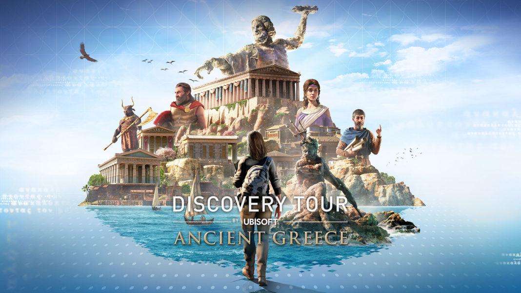 Discovery-Tour--Ancient-Greece_Key_Art_Wide_20190904_6PM_CEST_1567502073