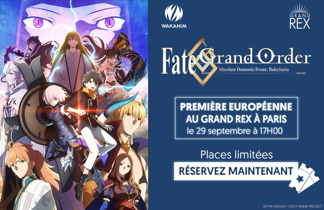Fate/Grand Order Absolute Demonic Front: Babylonia