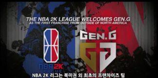 NBA 2K League X Gen.G Esports