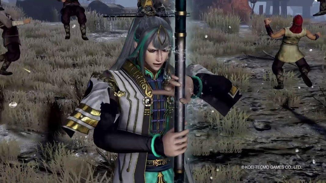 WARRIORS OROCHI 4 Ultimate YANG JIAN