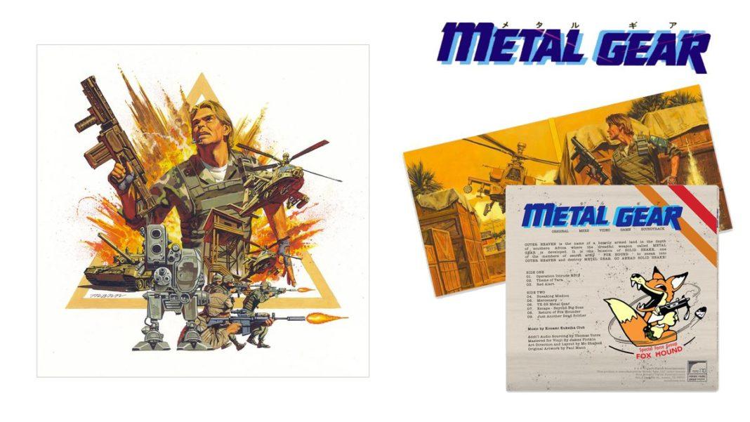 Metal Gear MSX2