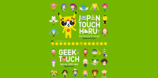 Geek Touch & Japan Touch Haru