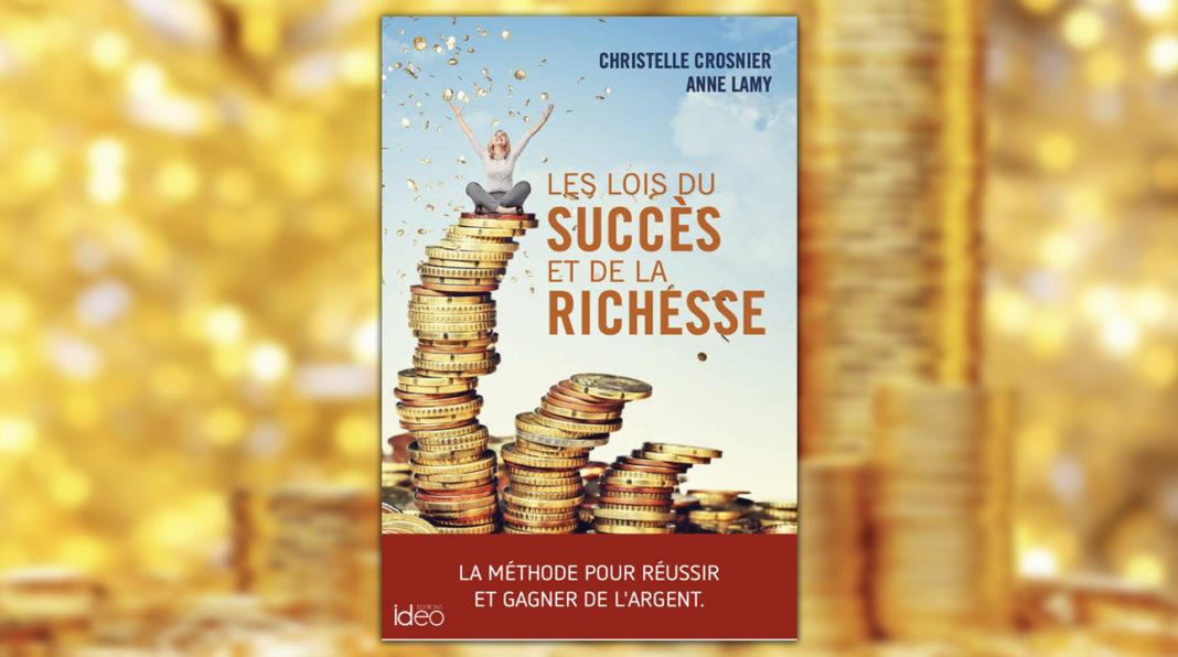 LES-LOIS-DU-SUCCES-ET-DE-LA-RICHESSE