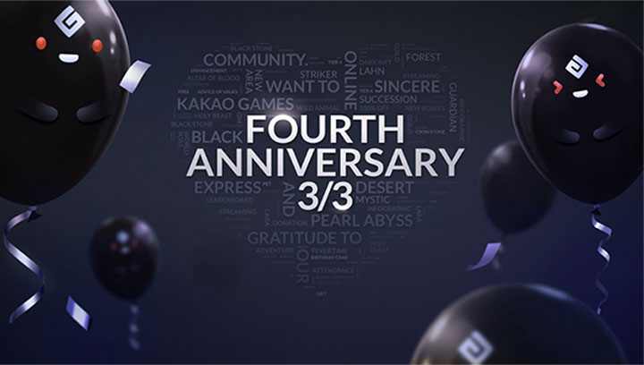 Black-Desert-Online--4year_anniversary