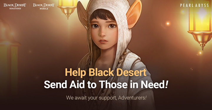 Black Desert charity720