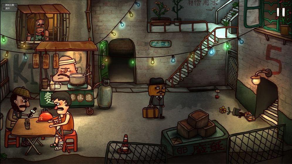 Mr. Pumpkin 2- Walls of Kowloon 02