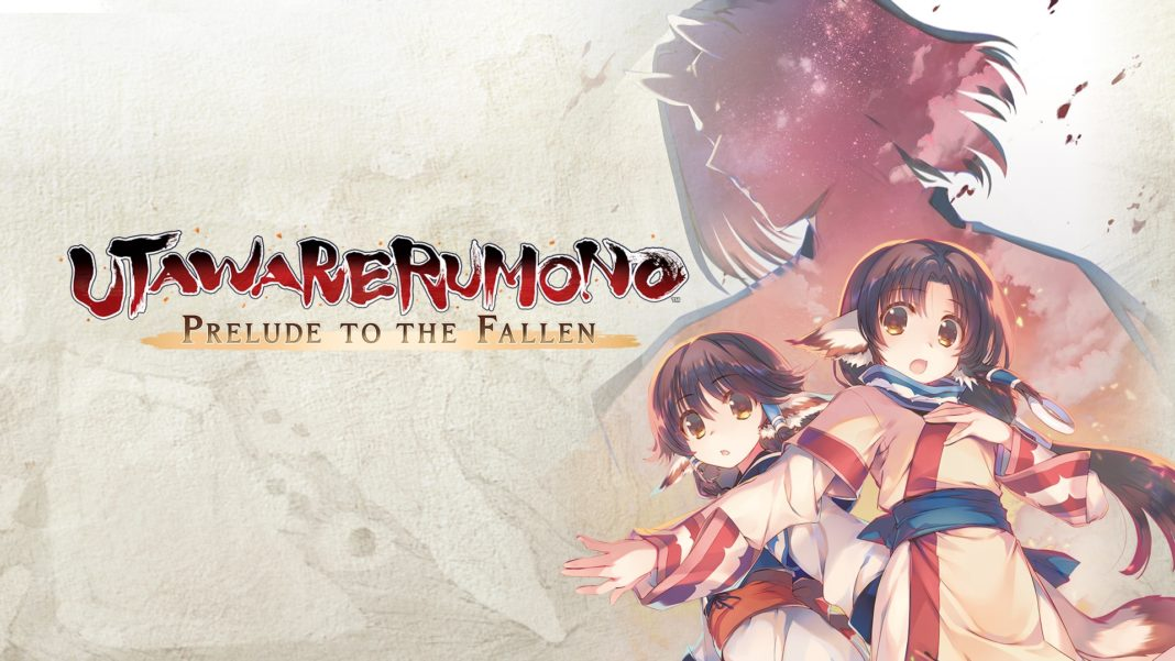 Utawarerumono--Prelude-to-the-Fallen