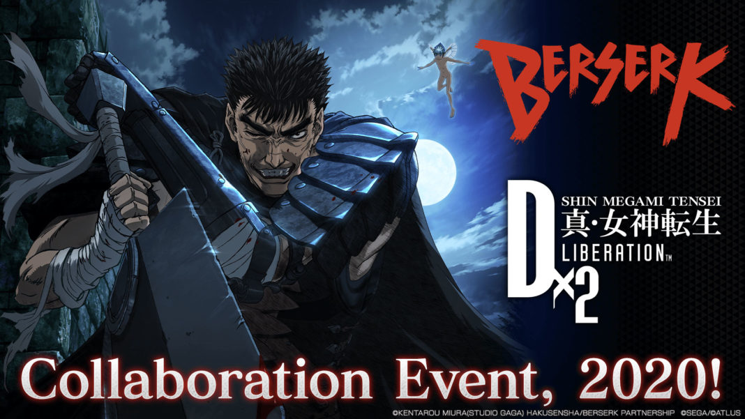 Shin-Megami-Tensei-Liberation-Dx2-BERSERK_en