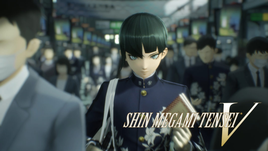 Shin Megami Tensei V KeyArtLogo