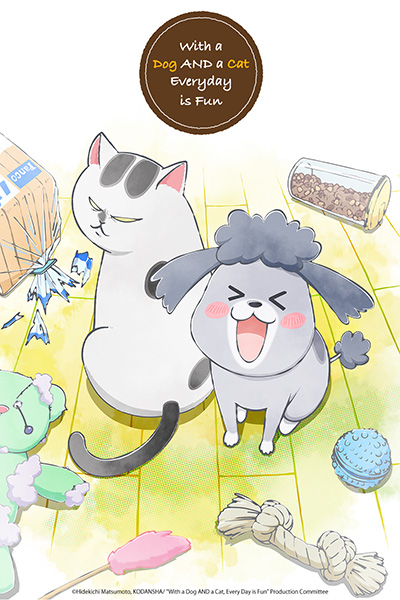 With a Dog AND a Cat, Every Day is Fun Affiche