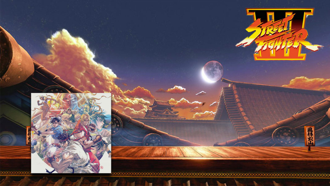 Street-Fighter-III---The-Collection