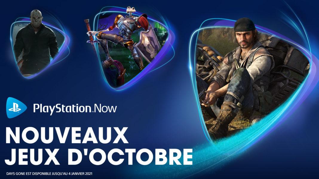 PlayStation Now - Octobre 2020