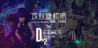 Shin Megami Tensei Liberation Dx2 meets GHOST IN THE SHELL_SAC 2045