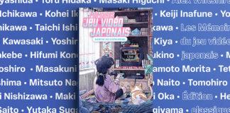 Les Mémoires du jeu vidéo japonais