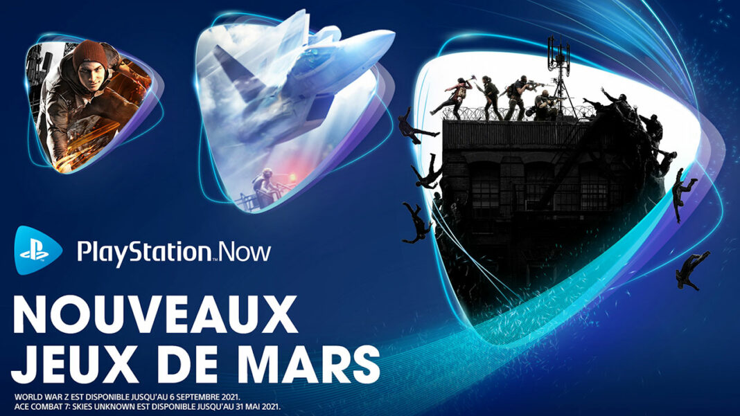 PlayStation-Now---Mars-2021-01
