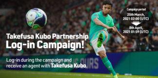 eFootball PES 2021 SEASON UPDATE Kubo+Login+Campaign_PES