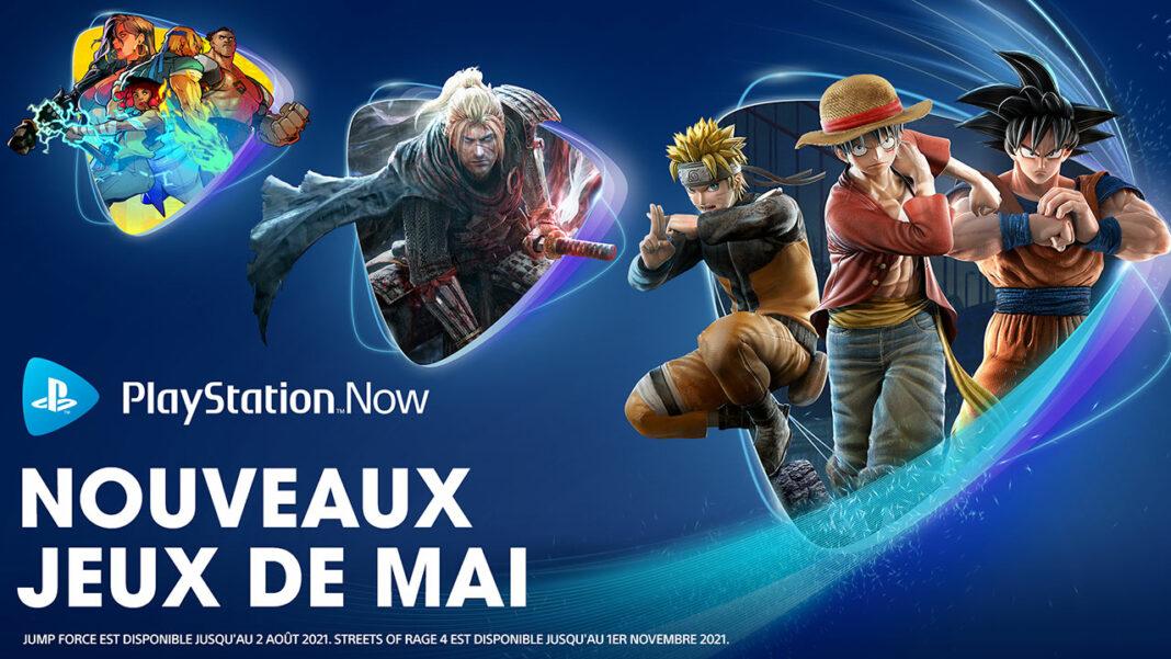 PlayStation-Now---Mai-2021-01