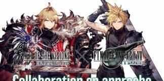 WAR OF THE VISIONS FINAL FANTASY BRAVE EXVIUS 00